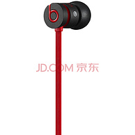 历史新低!Beats urBeats 入耳式重低音耳机