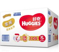 HUGGIES好奇 金装 超柔贴身纸尿裤 XL105片 *3件