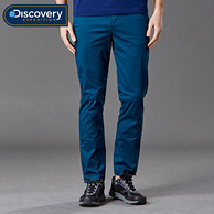 贝爷代言 Discovery 弹力棉 男透气速干裤 YKK拉链 多色可选