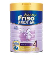 镇店之宝,Friso 美素佳儿 原装进口 金装4段儿童成长配方奶粉900g