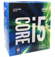 历史最低!Intel 英特尔 酷睿四核i5-7400盒装cpu处理器