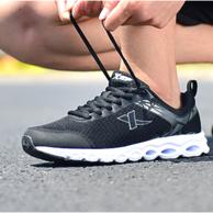 专柜同款 特步 男士网面透气休闲运动鞋
