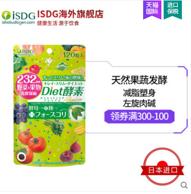 日本进口 ISDG 232种植物果蔬酵素 310mg*120粒