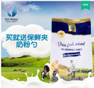 澳大利亚进口Ozi Choice澳滋选成人速溶全脂奶粉1000g
