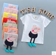 艾奇屋 2017新款小猪佩奇儿童纯棉短袖t恤 20.9元包邮