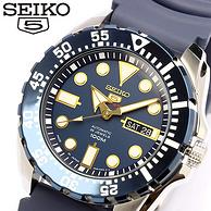 SEIKO 精工 5号Sports系列 自动防水夜光机械男表 SRP605J2
