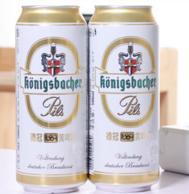 德国进口 德冠1689黄啤酒500ml*24罐/箱