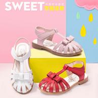 木木屋 2017新款女童凉鞋