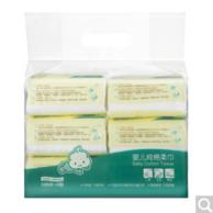 全棉时代 天然婴儿纯棉柔巾 干湿两用可湿纸巾 100抽*6包*4件