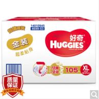 HUGGIES 好奇 金装纸尿裤XL105片*2箱+凑单品