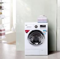 历史新低,LG WD-A12411D 带烘干 8公斤 变频滚筒洗衣机+凑单品