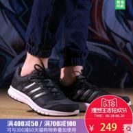 阿迪达斯 BB0809 减震透气轻便休闲运动鞋