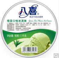 限地区,八喜 冰淇淋 绿茶口味 1100g*5桶+凑单品