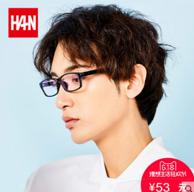 HAN 超轻 HD3101 男/女近视眼镜