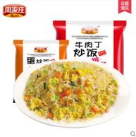 周家庄粥控 蛋炒饭/牛肉炒饭140g*4袋