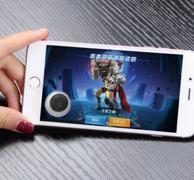 沙漏梦想科技 手机通用游戏摇杆吸盘贴
