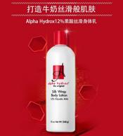 鸡皮肤克星,Alpha Skin Care 12%果酸丝滑身体乳 340g*2瓶 175.75元含税包邮