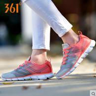 361° 女士透气网面休闲鞋