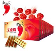红桃K 生血剂二合一 10ml*10+0.45g*10*9盒 券后178元包邮(京东339元)