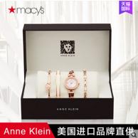 神价格!Anne Klein  女士水钻玫瑰金手镯手链手表套装 539元包邮