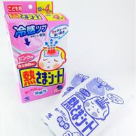 KOBAYASHI 小林制药 退热贴 粉色温和型 12+4片*4件