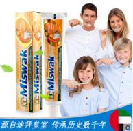 迪拜进口 Miswak 米斯瓦克  牙刷树牙膏 100g