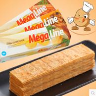 俄罗斯进口 MEGA CHIPS 迈咔薯片100g*3盒 18.8元包邮