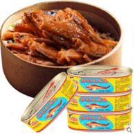 鹰金钱 美味凤尾鱼罐头184g*4罐 35元包邮