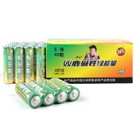 双鹿 5号碱性电池40粒装 限购9件
