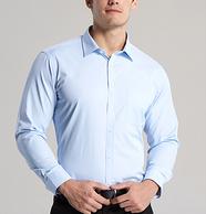 波司登 男士商务百搭长袖衬衫