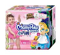 MamyPoko 妈咪宝贝 女婴用小内裤式纸尿裤 L19片 *6件