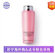 兰蔻LANCOME清滢柔肤水(干性/粉水/400ml)化妆水柔肤水保湿