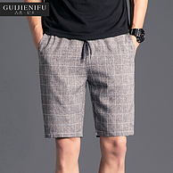 GUIJIENIFU 古杰尼夫 夏季薄款男士宽松日系短裤
