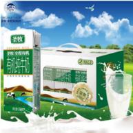 圣牧 全程有机 纯牛奶精品装 200ml*12盒 *2件