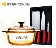 康宁VISONS锅具套装VS12+康宁芝加哥刀具组合