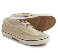 SPERRY Halyard 2-Eye SW 男款休闲鞋