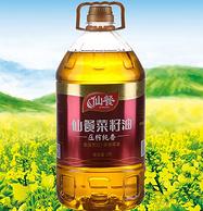 仙餐牌 压榨纯香菜籽油 5L *2件