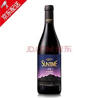 新疆天山葡园!尼雅红酒 新天星耀系列甜红葡萄酒750ml