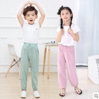 10点开始, 芭菲鹿 夏季儿童薄款防蚊灯笼裤 2条