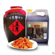 山西特产 清泉 五年陈 山西老陈醋5斤装