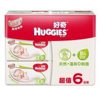 限购1件,HUGGIES 好奇 超厚倍柔 婴儿湿巾 80片*6
