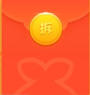 领红包啦!京东金融 500万份现金红包