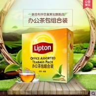 Lipton 立顿 红茶50包+绿茶50包 29.9元包邮 送春纪面膜