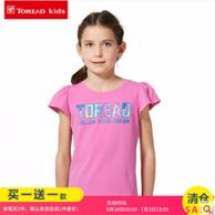 买一送一!探路者 女童超弹印花圆领短袖T恤*2件