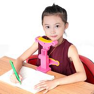 5.9w好评!预防近视 儿童视力保护器 坐姿矫正器