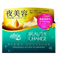 Prime会员:KAO 花王 atrix 夜间修复护手霜 98g