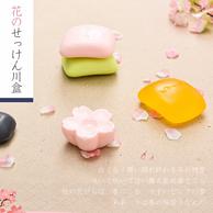 日本制造 花重奏沐浴美肌皂礼盒5个装*2件