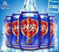 北京啤酒 11°纯生蓝罐 330ml*24听
