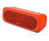 低过海淘! SONY索尼 SRS-XB40 无线蓝牙音箱