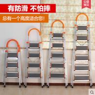 百佳宜 FH006 加宽加厚铝合金3步梯